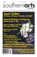 Southern Arts Journal